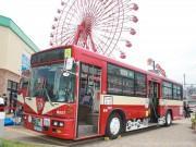 北九州で廃線「路面電車デザイン」ラッピングバス 創業110周年記念で