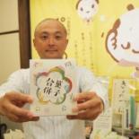 小倉で菓子詰め合わせ「菓子合併」 北九州の「旧五市」イメージ