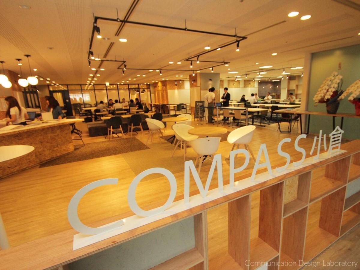 北九州市内最大規模となったコワーキングスペース「コンパス小倉」