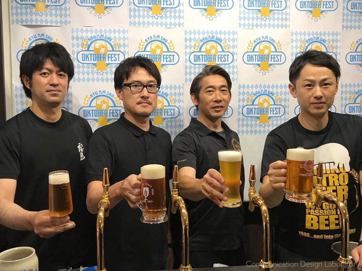 峯松さん(右端)ほか、4社がそろってビールを提供する