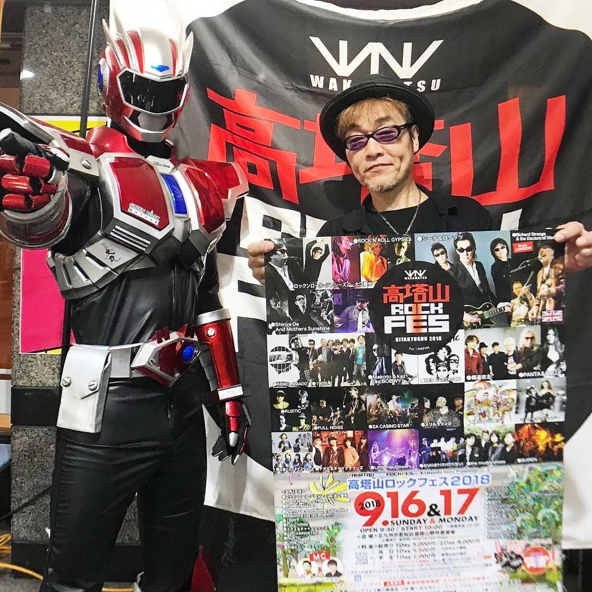 プロデューサーの倉掛英彰さん(右)と、「フードフェス」のPR大使・キタキューマン