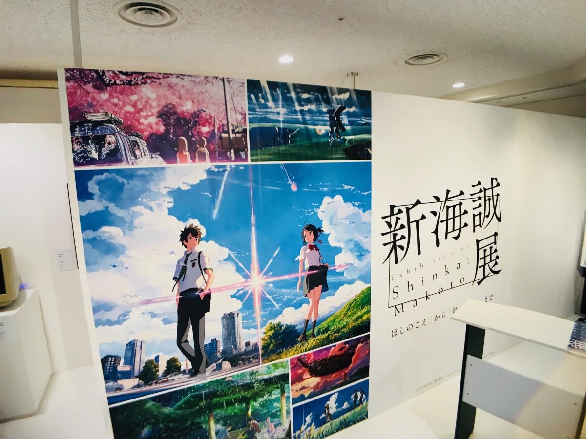 北九州市漫画ミュージアム5階展示室で開催中
