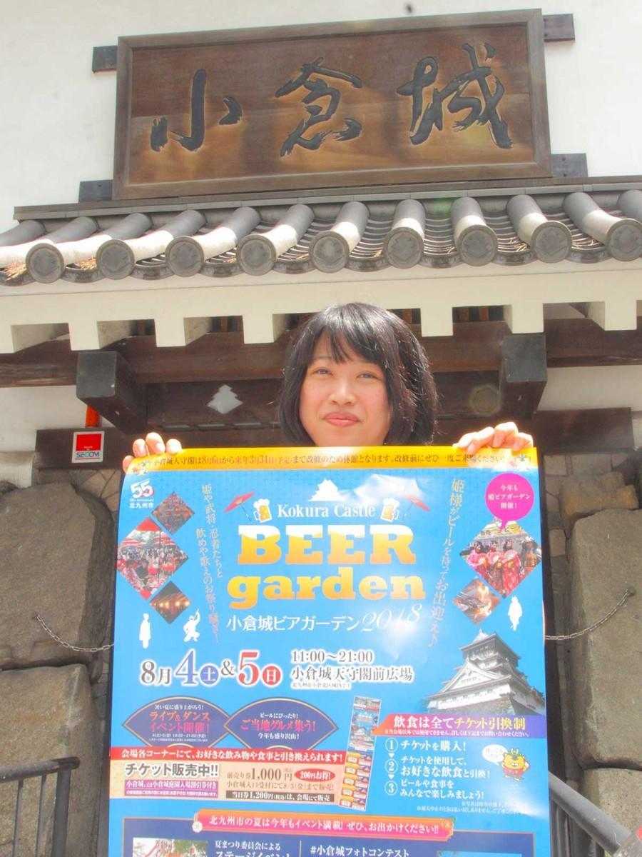 ビアガーデン営業中は、小倉城の開館時間も延長する