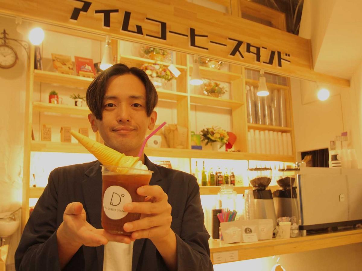 「コーヒーフロート」(600円)もお薦め、という石井純平さん