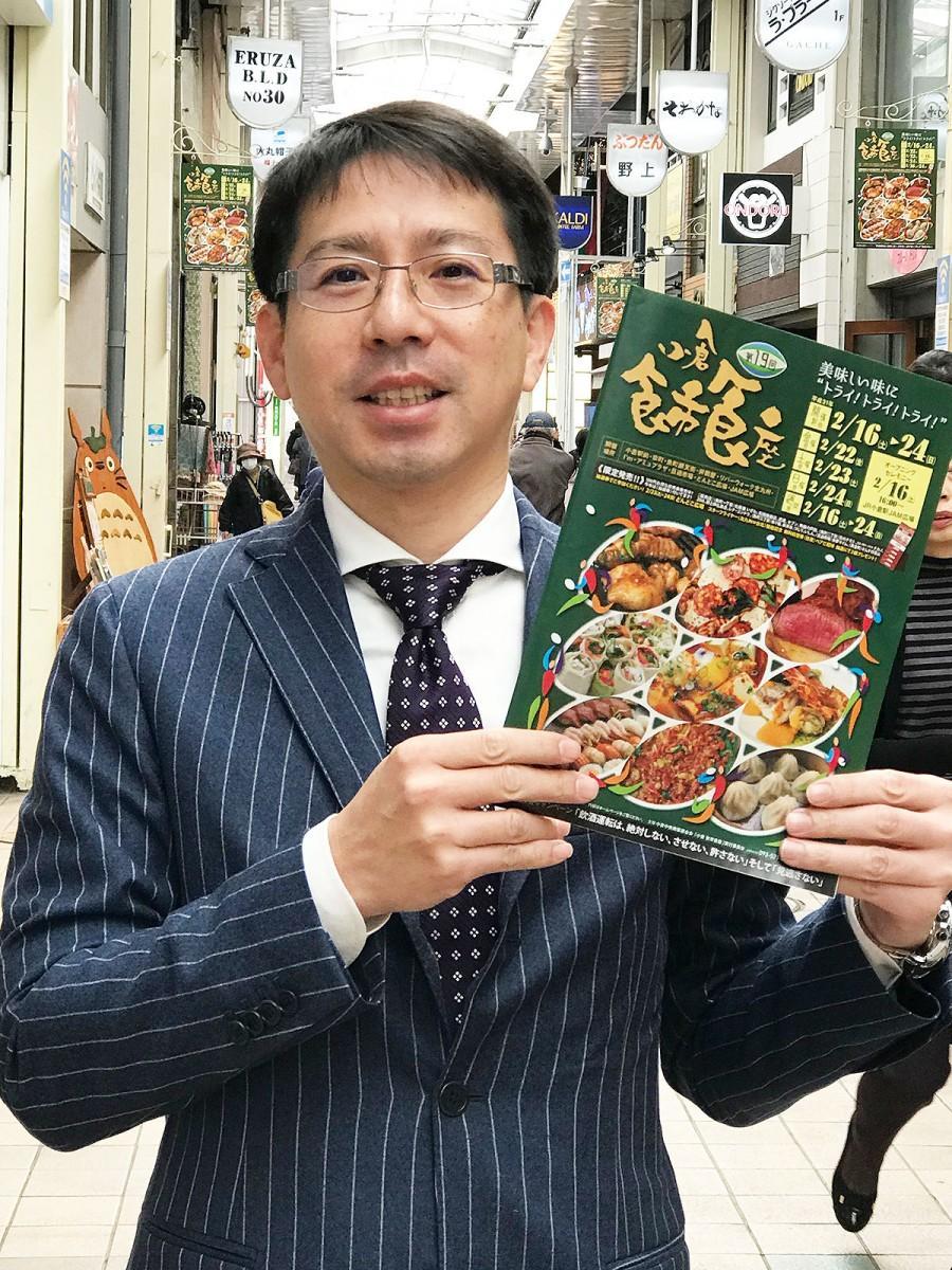 イベント広報を担当する「中野時計店」専務の中野隆司さん