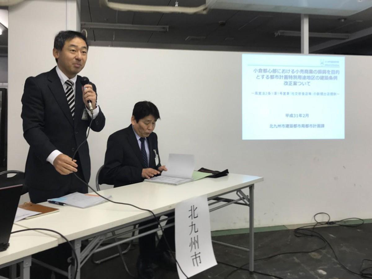 2月13日開いた「土地・建物所有者、地元住民向け説明会」