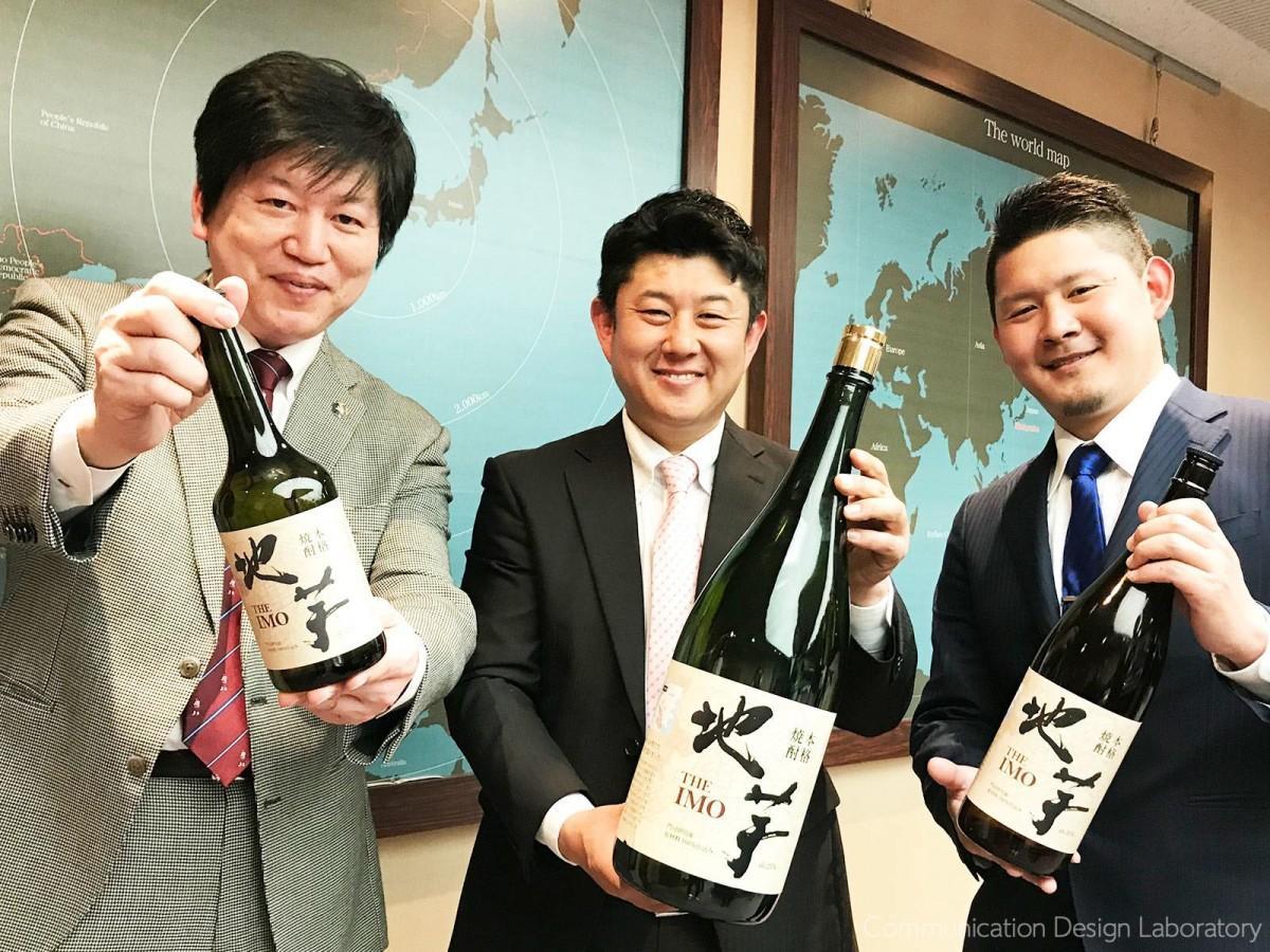 (左から)田村さん、島田さん、白石さん