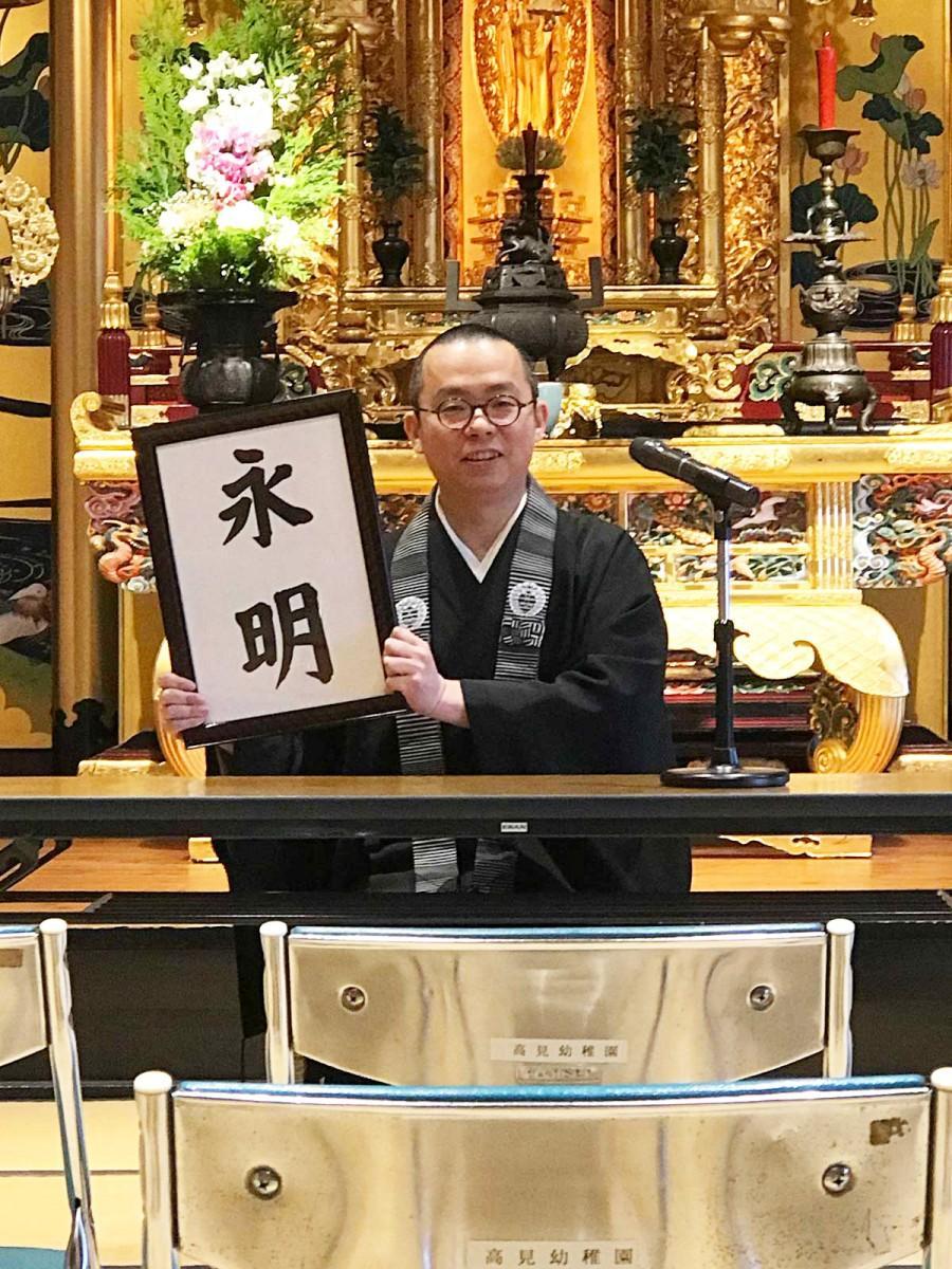 記者会見をシミュレーションする「永明寺」住職の松崎智海さん