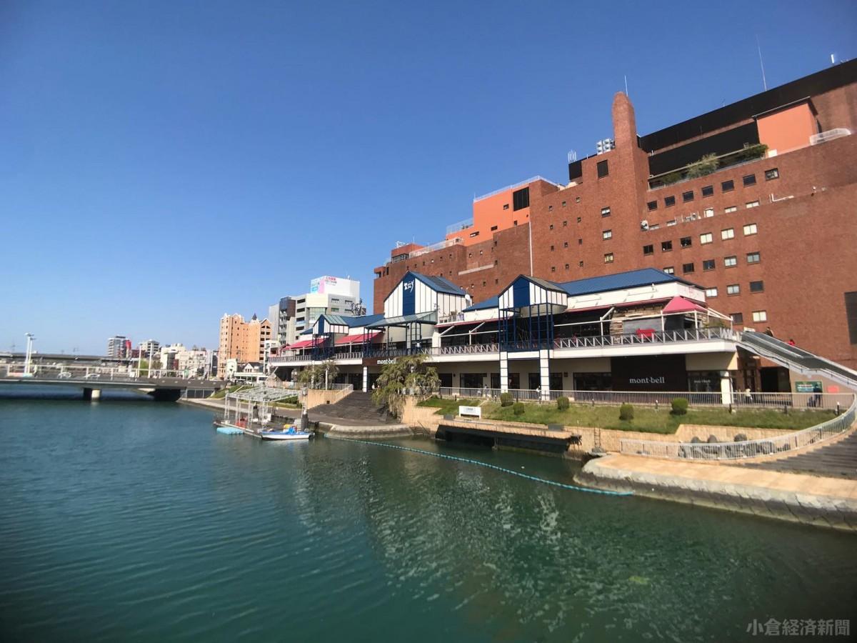 紫川沿い「紫江's」地下にある「水環境館」