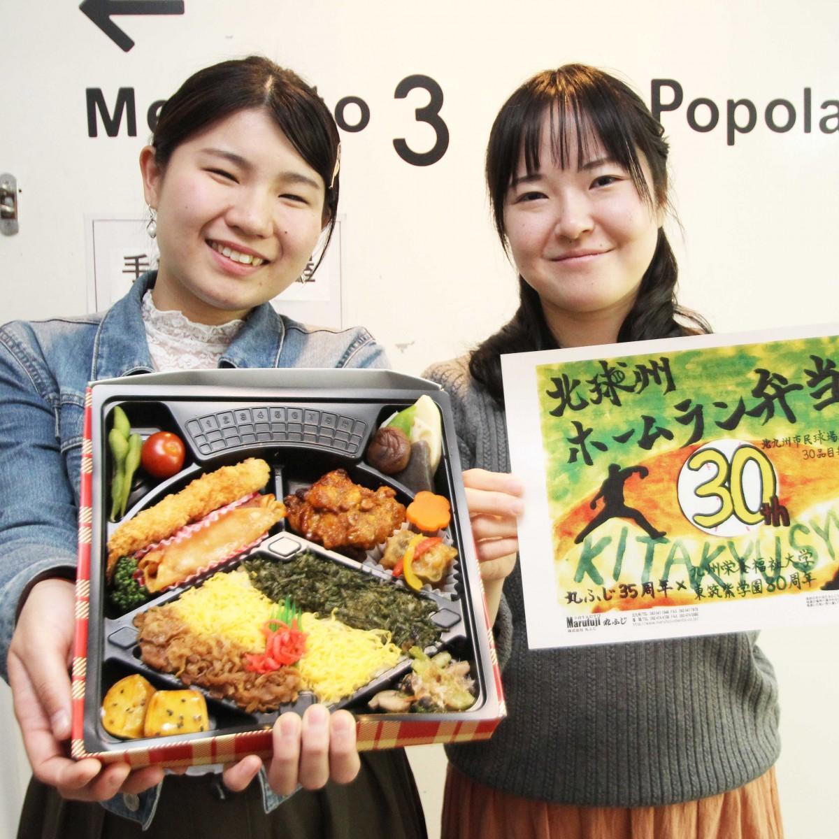 学生チームリーダーの油屋和さん(左)と助教の氏峰栞里さん