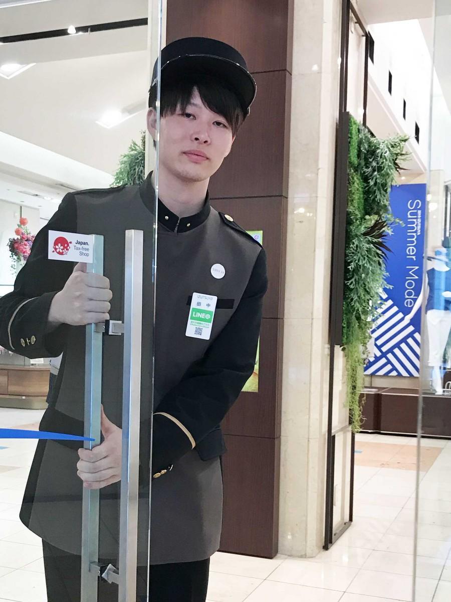 田中信吾(のぶみち)さん