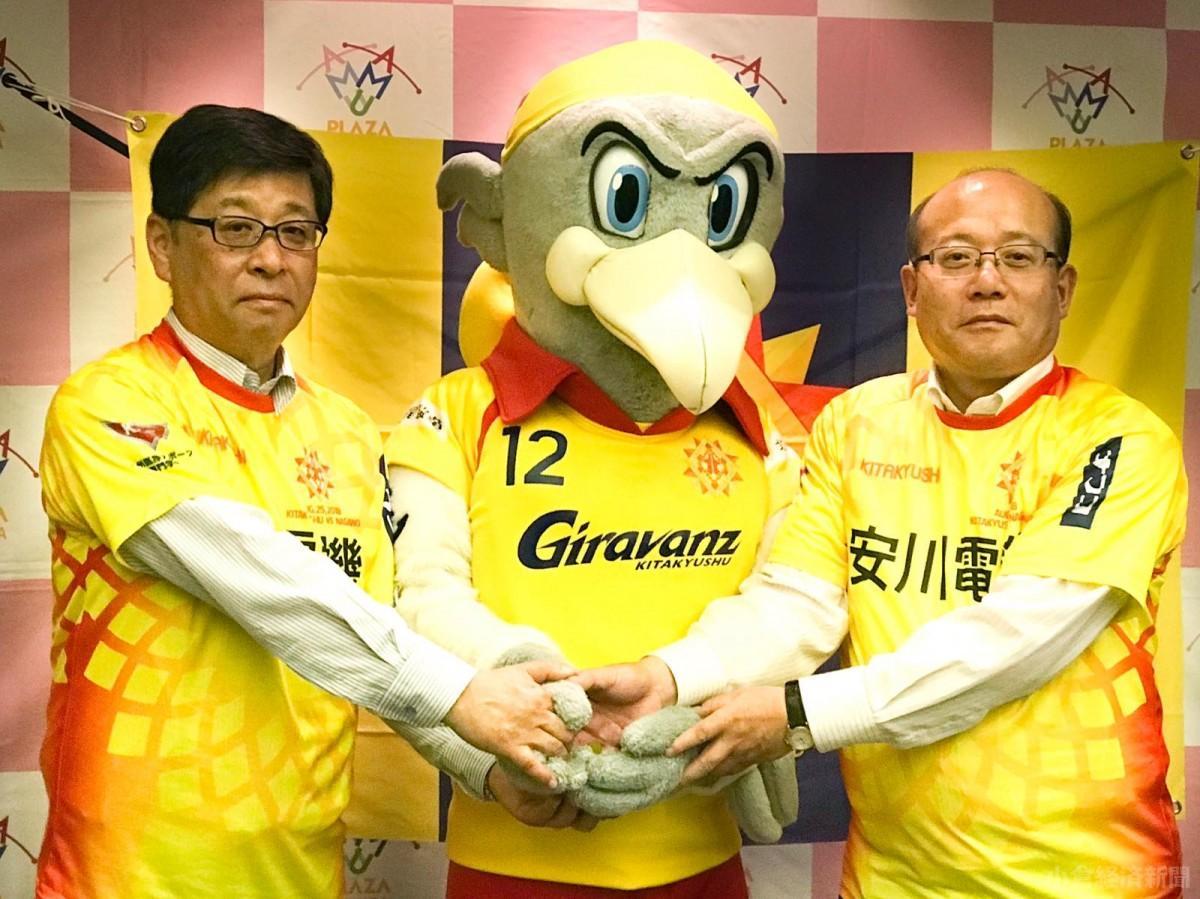 左から、「ギラヴァンツ北九州」社長・玉井行人さん、チームキャラクター「ギランくん」、「JR小倉シティ」社長・山下信二さん