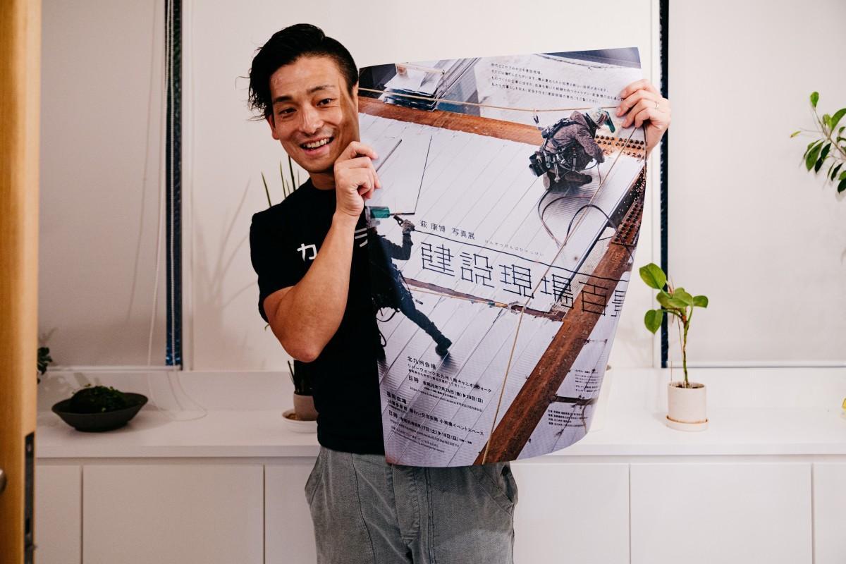 「カメキチ」の愛称で呼ばれるカメラマンの萩康博さん