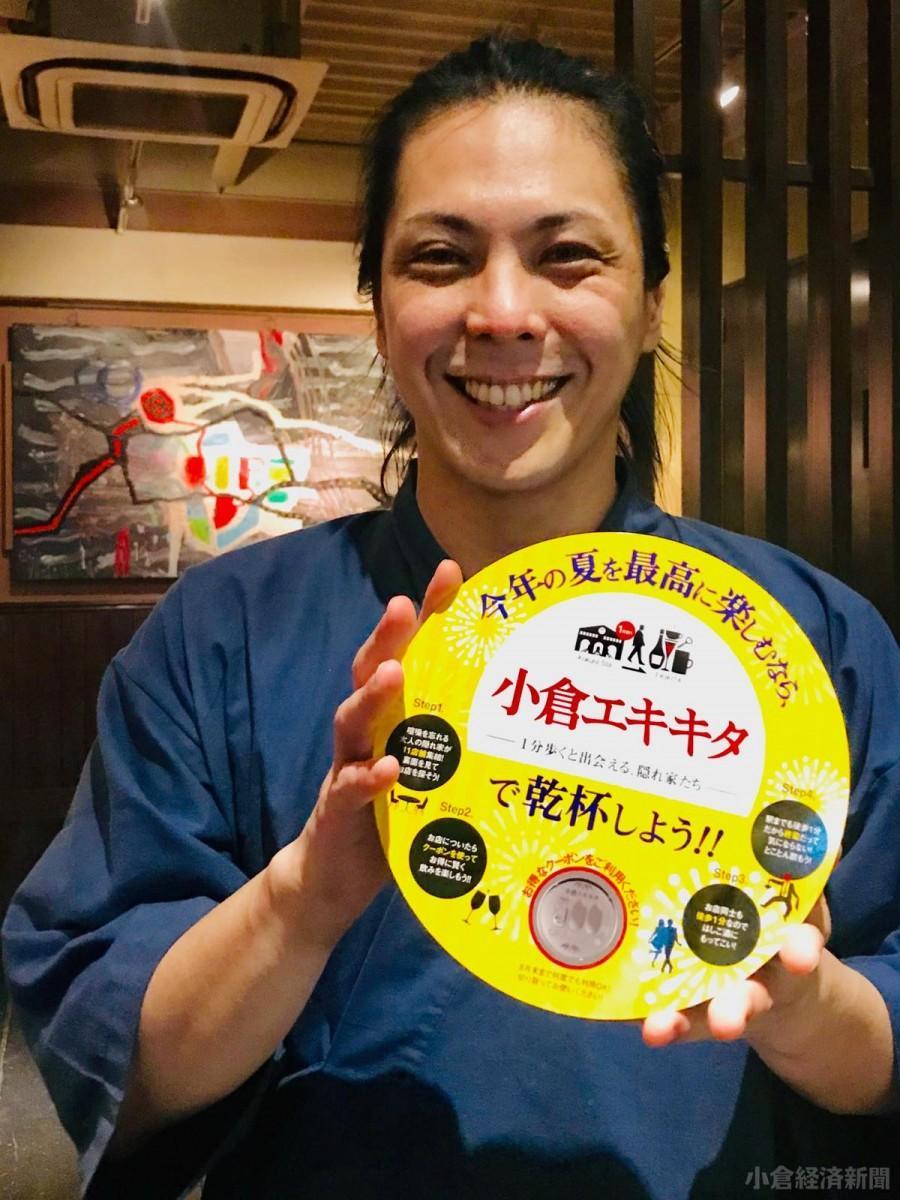 「kana」店主の小山亮さん