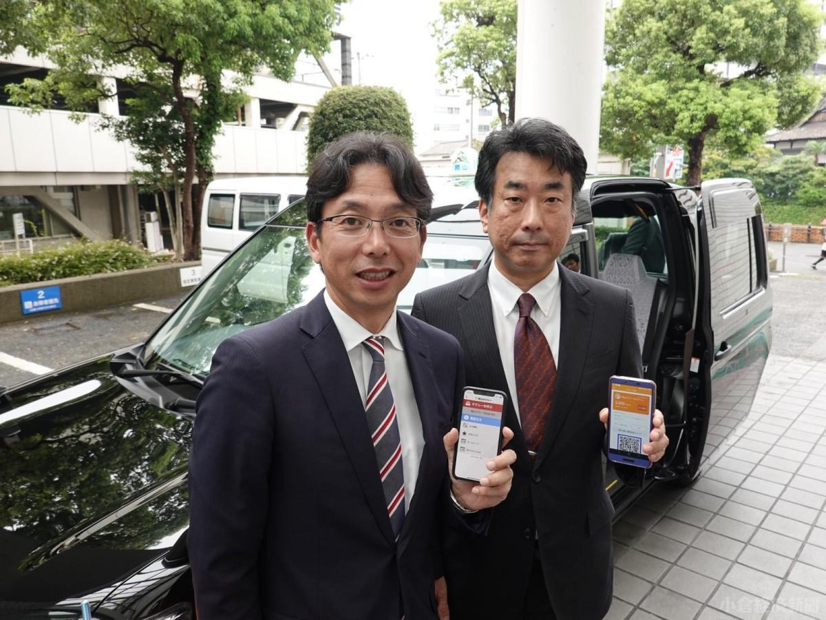 「勝山タクシー」社長の廣石敏文さん(左)と「コモニー」社長の藤原秀司さん