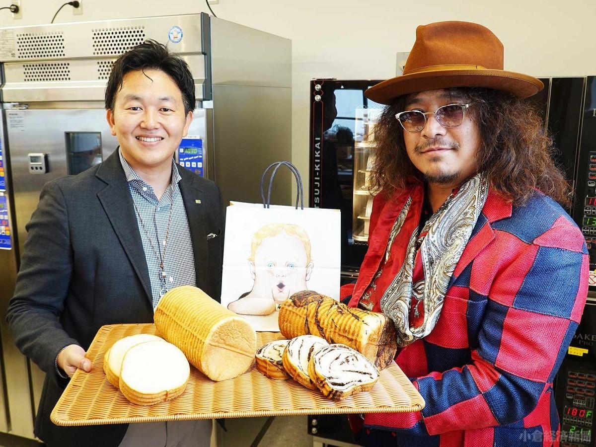 「ベリーズホーム」取締役・北島靖隆さん(左)と「ジャパンベーカリーマーケティング」社長・岸本拓也さん