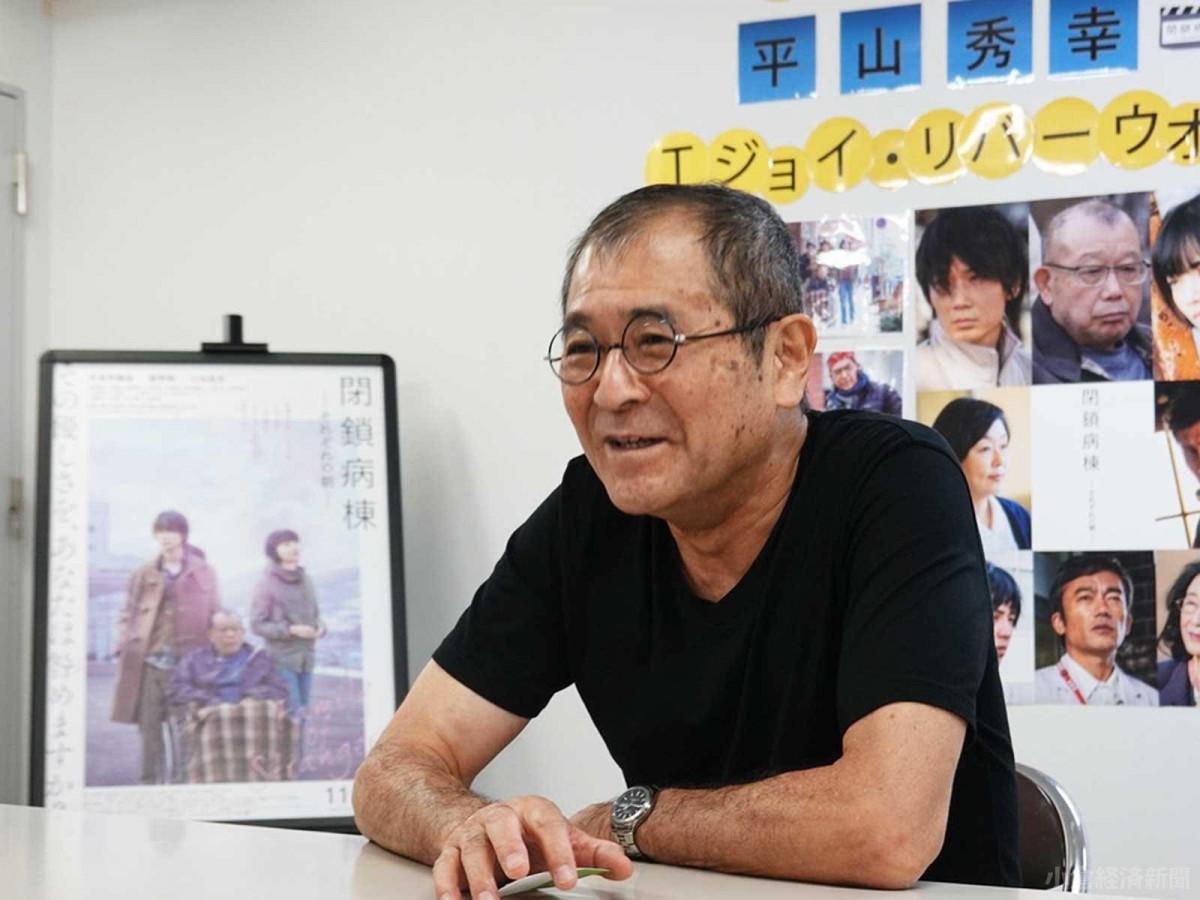 インタビューに応じる平山秀幸さん