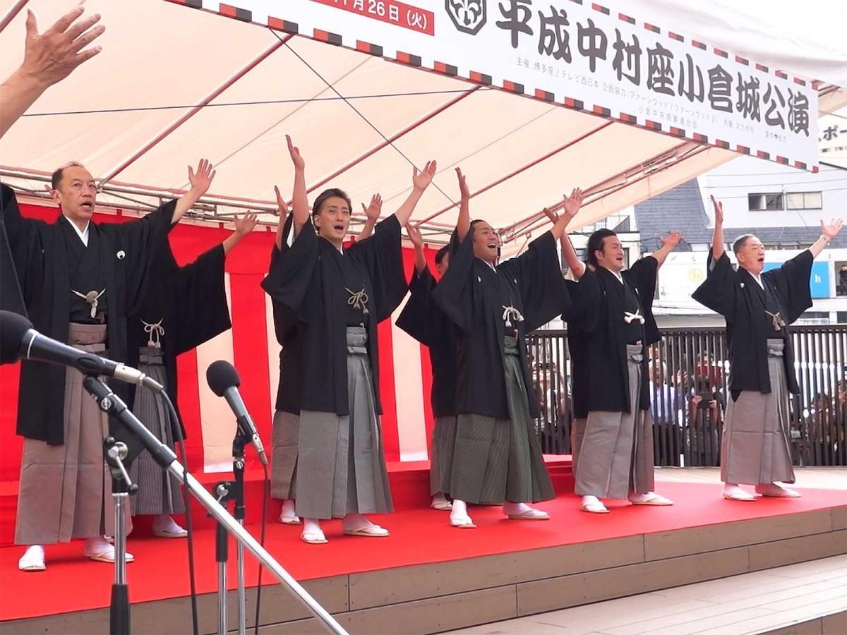 中村勘九郎さん、七之助さん、獅童さんらによる「よいよいやー」