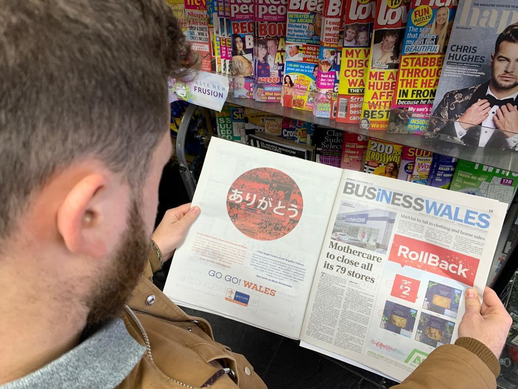 紙面を見るウェールズ市民(提供写真)