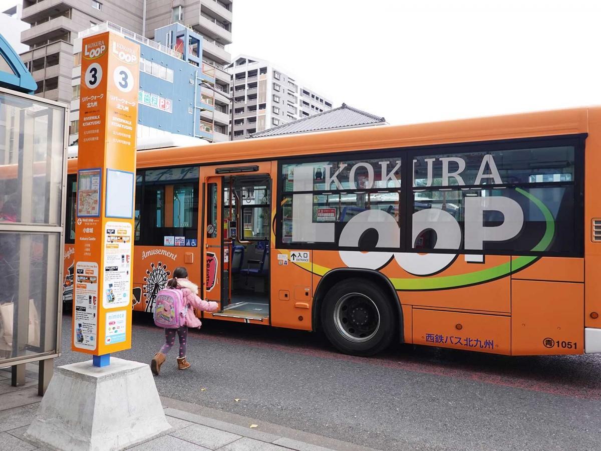 12月20日の運行を最後に運休する「小倉ループバス」