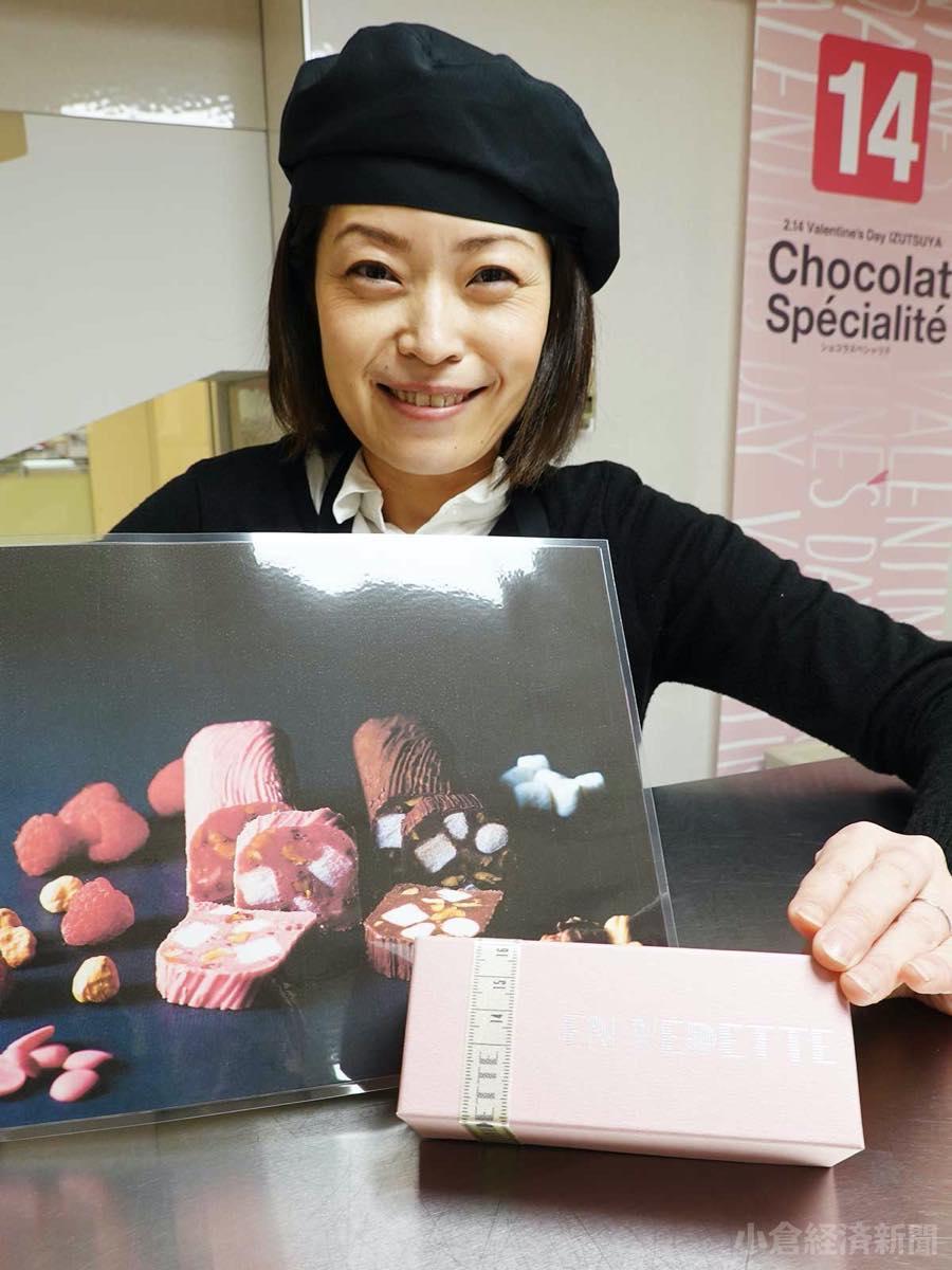 チョコレートのテリーヌ「アンヴデット・テリーヌ・ルビー」(2,160円)