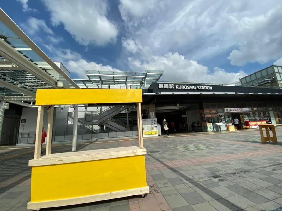 黒崎駅前の「コロコロ屋台村」