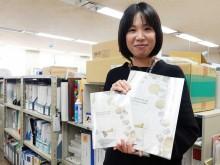 北九州市建築冊子「Architecture of Kitakyushu」 重要文化財・景観など90カ所