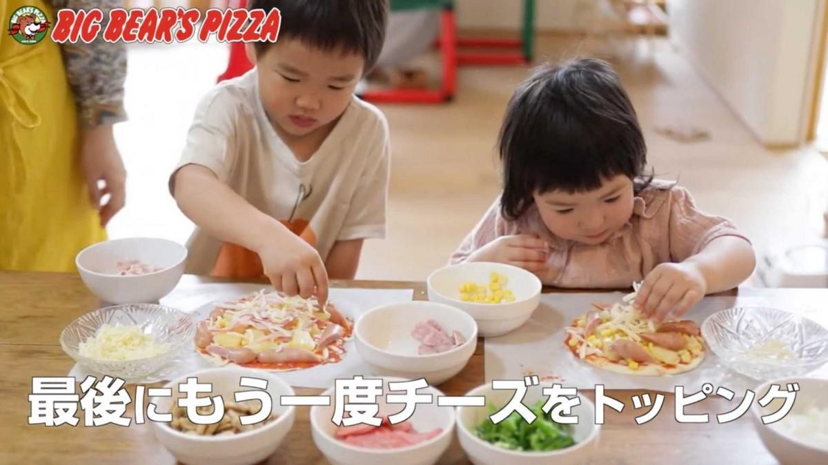 ピザの作り方は動画サイトで公開している(ユーチューブ)