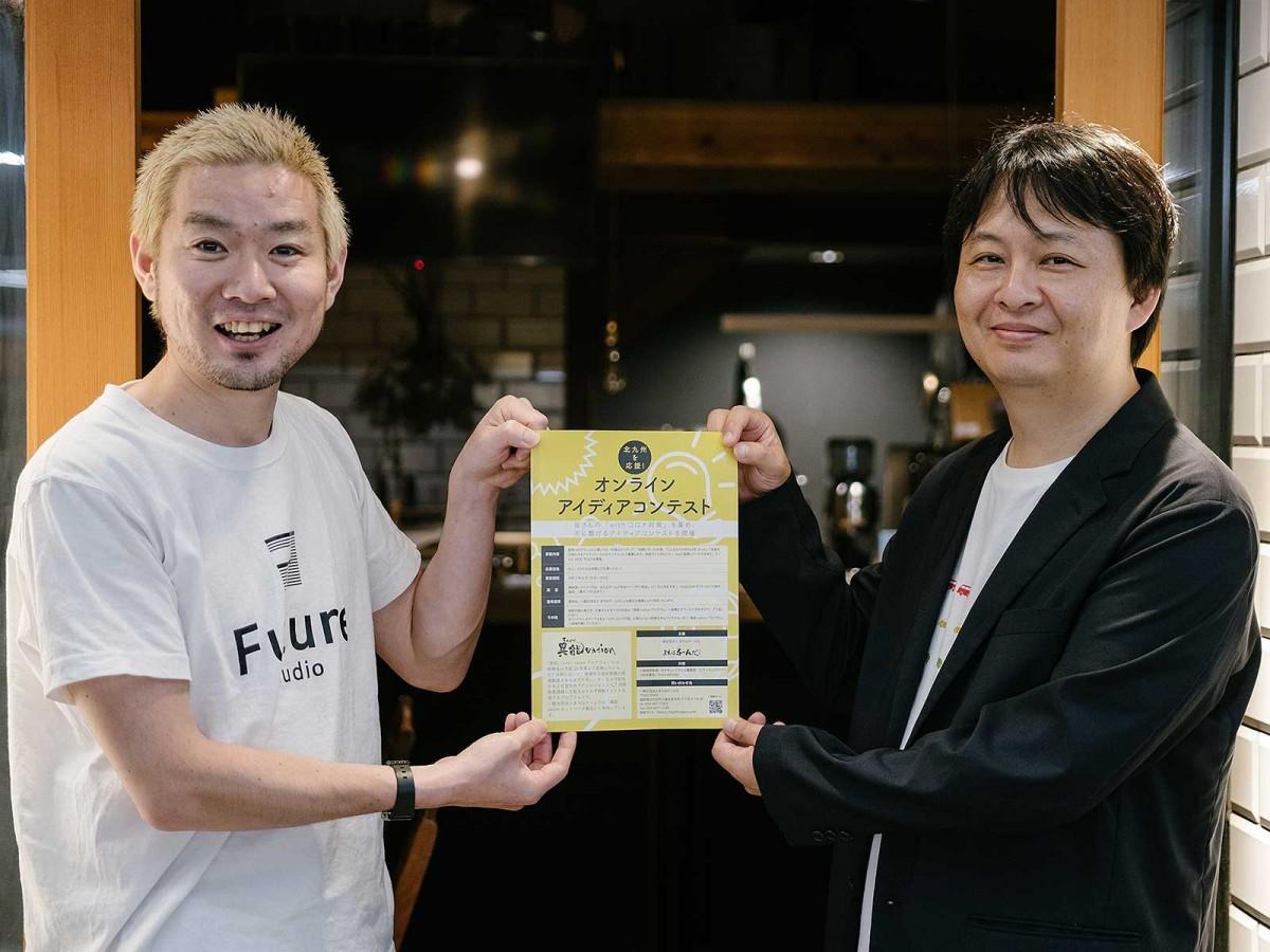 「北九州らしい尖ったアイデアを」と呼び掛ける中川康文さん(右)とクリエーター向けコワーキングスペース「フューチャースタジオ」代表の岡浩平さん