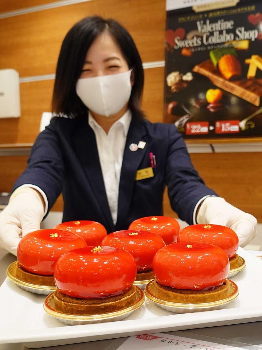 「JR九州ステーションホテル小倉」の人気商品「タルト・デ・シャンピニオン」