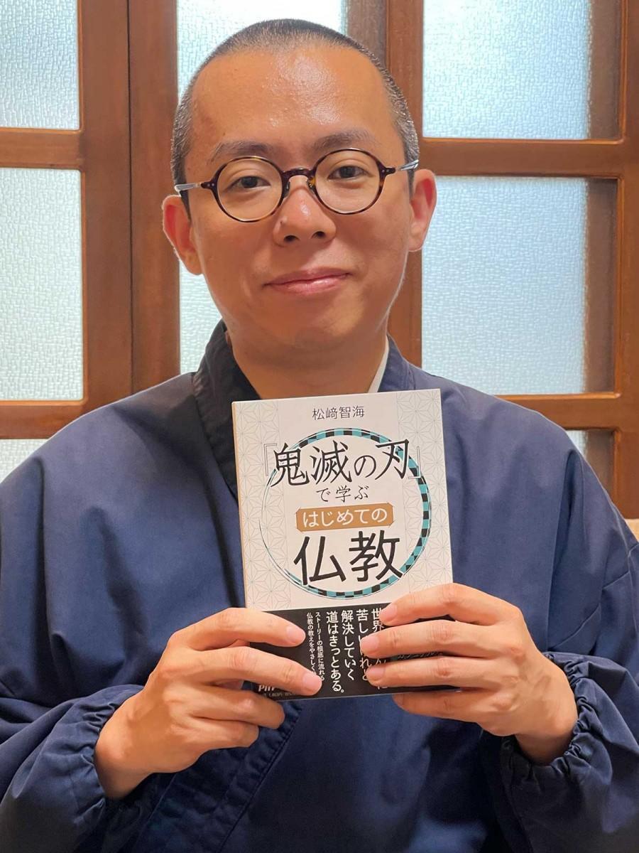 松崎智海さん