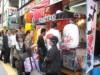 北九州モノレール平和通駅下にたこ焼き店「粉屋たこ八」-本場の味に行列