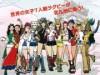 北九州で「女子7人制ラグビー」開催へ 世界の強豪12チーム集う