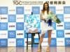 東京ガールズコレクション「TGC北九州」概要発表 土屋アンナさん登壇