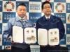 北九州市長、架空の会社「波止工業」と覚え書き交わす