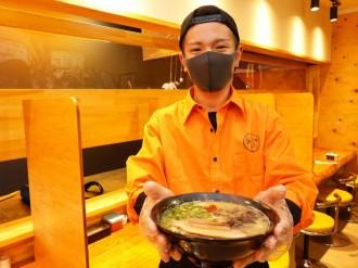 小倉にラーメン専門店「あんてい」 21歳店主が「母の涙で」一念発起