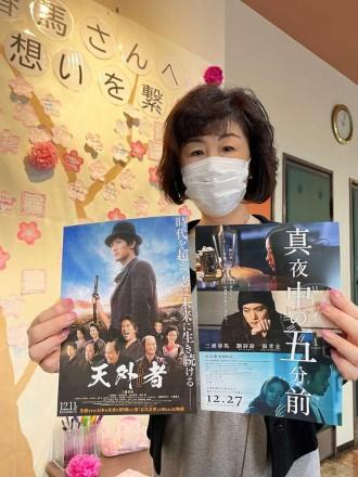 小倉「昭和館」で三浦春馬さん主演映画 ファンらの呼び掛けで展示コーナー