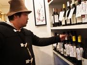 清澄白河にワインショップ 地元客に好評、小規模ワイナリー品も