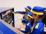 キッザニア東京に「ビバレッジサービスセンター」 自動販売機の仕事体験