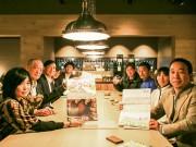 熊谷の温浴施設で「深谷ネギの座談会」 「食べる通信」発行に合わせ