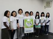 熊谷でボランティア英語ガイドキッズ養成講座開講へ