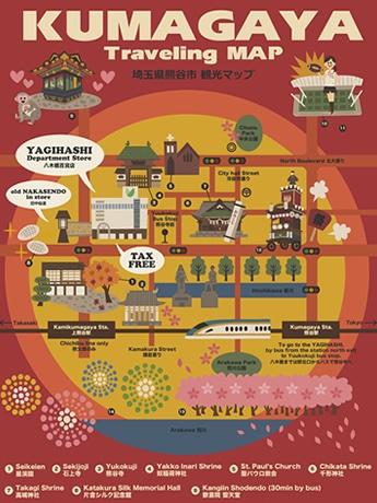 外国人旅行者用観光マップの表デザイン