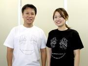 「熊谷新呼吸」Tシャツ、観光協会が発売 新しい価値観で街を元気に