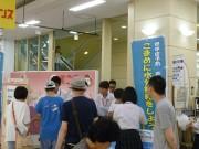 熊谷の商業施設で地元中学生が熱中症予防啓発活動 校内で標語募集も