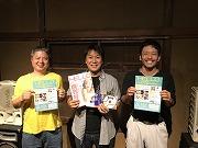 熊谷の音楽系フリーペーパー、8周年を記念して無料イベント