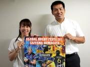 熊谷でラグビー国際交流試合「パナソニック ワイルドナイツ vs ハイランダーズ」 ご当地グルメも
