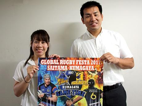 同市ラグビーワールドカップ2019推進室でポスターを手に