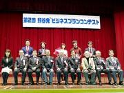 熊谷市がビジネスプランの募集開始 コンテスト前にトレーニングセミナーも
