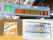熊谷で「ゆるーく、鉄道の話をする会」が「発車」 初回のテーマは「文字情報」