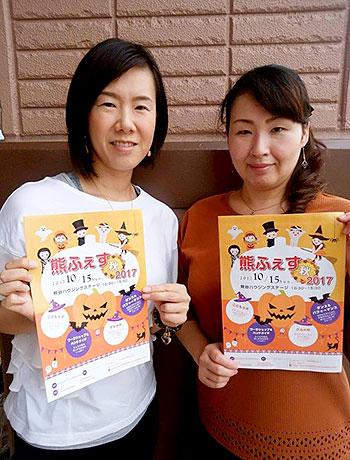 市内小学校等にパンフレットを配布するメンバー